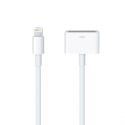 Асс. Переходник-адаптер Apple Lightning to 30-pin Adapter (White) (0,2m) (MD824/HC)