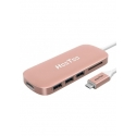 Асс. Переходник-адаптер HooToo Shuttle USB-C Hub (Rose Gold) (0,25m) (HT-UC001-RG)